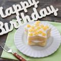 豆腐米粉ケーキレシピ♪誕生日ケーキにも!卵なし小麦粉なし生クリームなし!