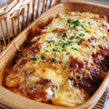 ポテトのミート&トマトソース焼き と クルミ&チーズのふんわりパン
