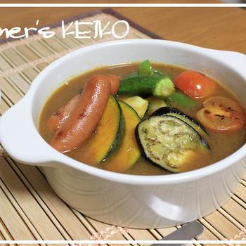 【つくれぽ100人】夏野菜のスープカレー