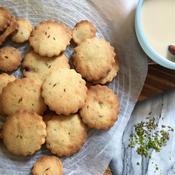 クミンとチーズのクッキー