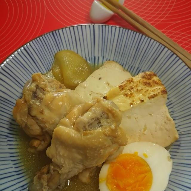 爽やか★鶏の酢生姜煮