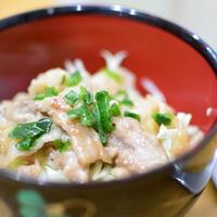 てりマヨ豚丼の作り方♬マヨたれがやみつきになる丼ぶりレシピ