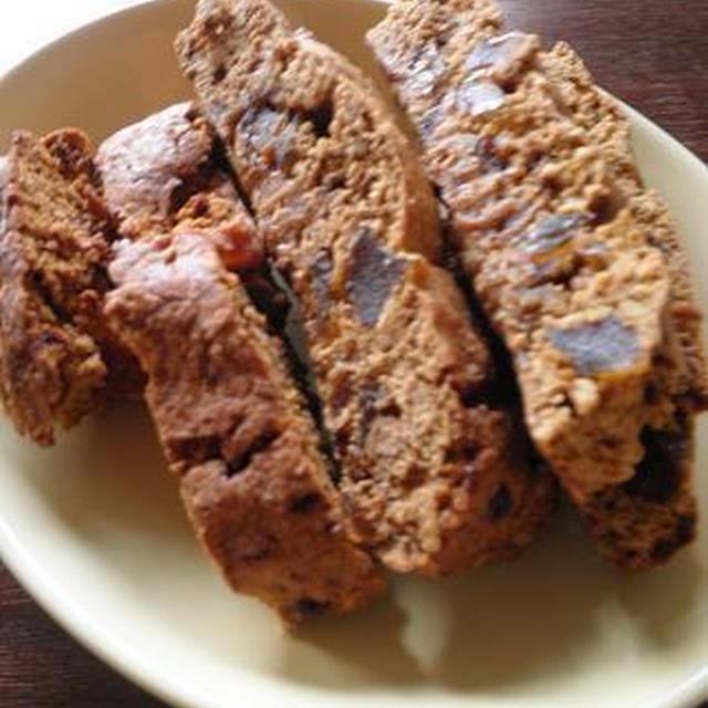 [クッキー]黒糖とりんごのビスコッティ