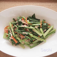 スパイスアンバサダー|小松菜のエスニック炒めとお孫ちゃんのブロッコリー記念日