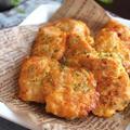 めっちゃ柔らか鶏むね肉の柚子胡椒ピカタのレシピ
