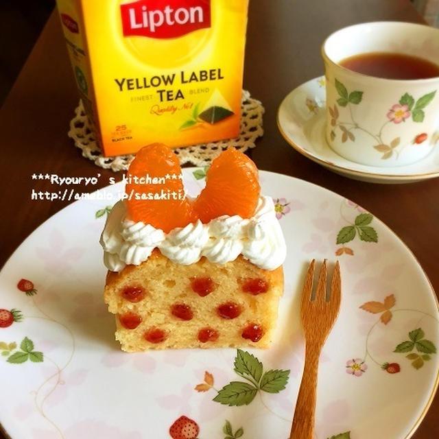 *朝紅茶でひらめき朝食②*