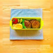 高3男子のお弁当 『肉巻きおむすび』
