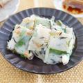 湯豆腐のゆで汁で~業ス米粉でひじきと昆布とにらのチヂミと難読漢字問題第29問の答え
