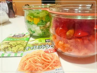 本日のレッスンのサラダ【スパイス大使♥スパイスクッキング ナムル:黄緑のサラダ】