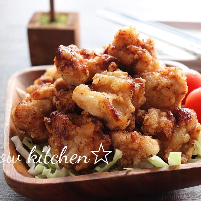 鶏のレモン塩唐揚げ☆