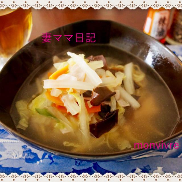 受験生「麺」ランチ「タンメン」♪
