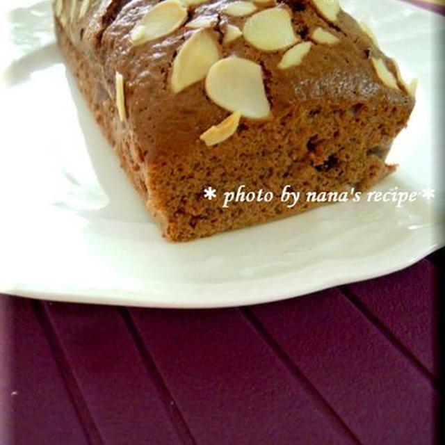 板チョコとHMで簡単チョコバナナケーキ