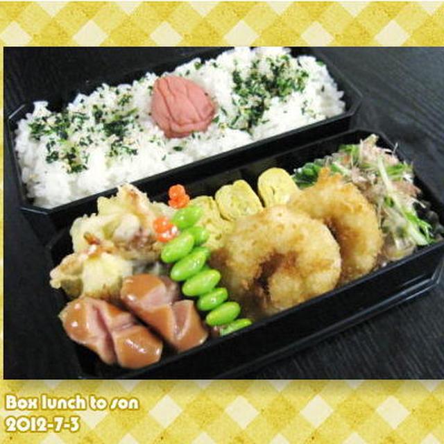 ★7月3日のお弁当 -水菜と豚しゃぶの胡麻ポン-