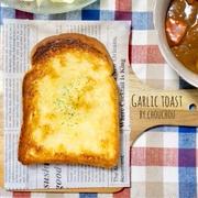 あっという間に完成♩超お手軽ガーリックトースト-食パン*簡単*時短*節約