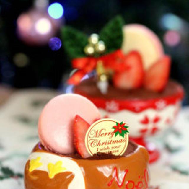 Suipa:クリスマス