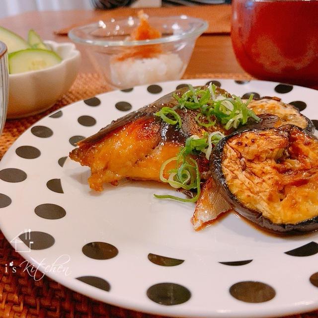 大絶賛‼︎鯖と秋茄子の蒲焼き♡ついに全種類。