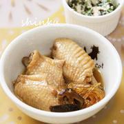 簡単*手羽先と干し椎茸と春雨のうま煮