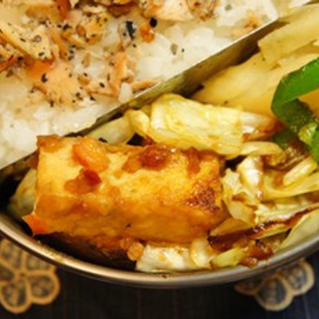 世紀末弁当救世主伝説、厚揚げでホイコーロー風とジャガイモとピーマン炒めの野菜たっぷり弁当