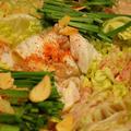 ホルモンと豚バラのコラーゲンミルフィーユ鍋