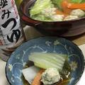 10/19 鶏団子の水炊き鍋〜☆
