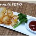 【農家のレシピ】野菜のクリーム揚げ餃子 ~子供の野菜嫌い克服大作戦~ by Farmer's KEIKOさん