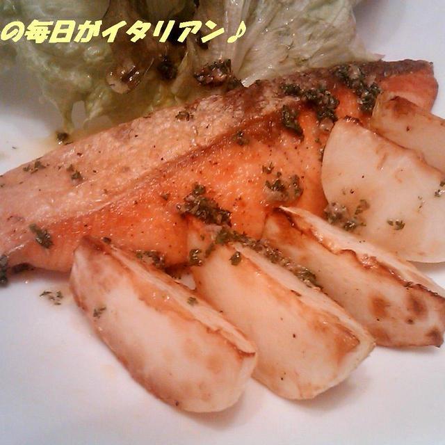 鮭のソテー♪パセリとケッパーの爽やかソース
