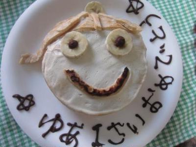 祝☆7月15日とアレルギー対応ケーキ。