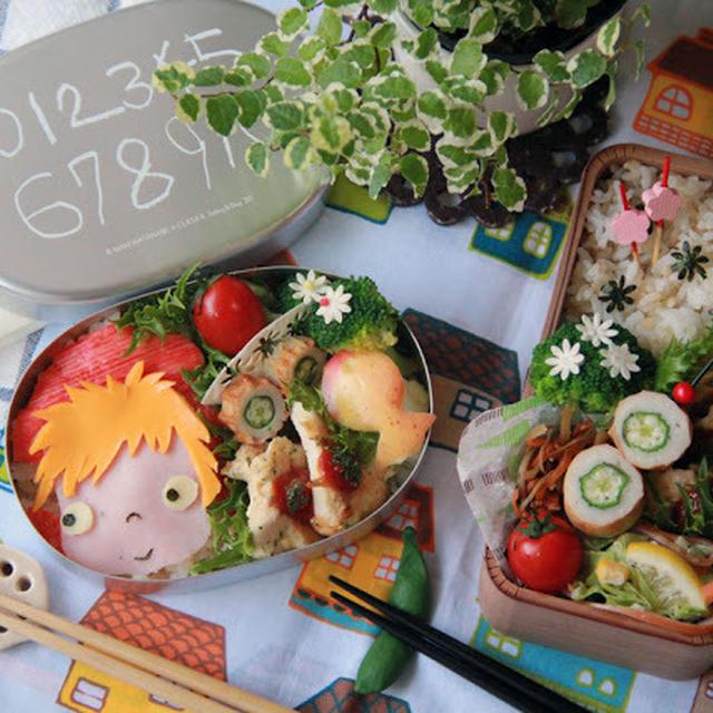 【親子弁】チキンピカタとポニョ弁当~Chicken Piccata&Ponyo bento