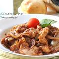 鶏胸肉と玉ねぎの赤ワイン粒マスタード炒め