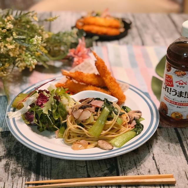 【これ!うま!!つゆ】さっぱり青梗菜の和風パスタ