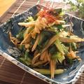 ごぼうと小松菜のキムチ炒め