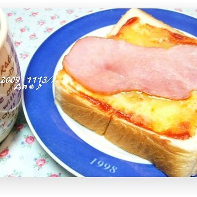チーズ☆焼きベーコンのっけ・・♪