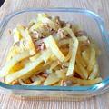 *常備菜*レンジで簡単!大根とツナのくたくた煮