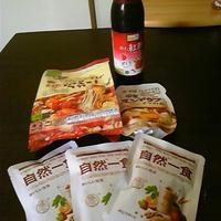 韓国食材!!