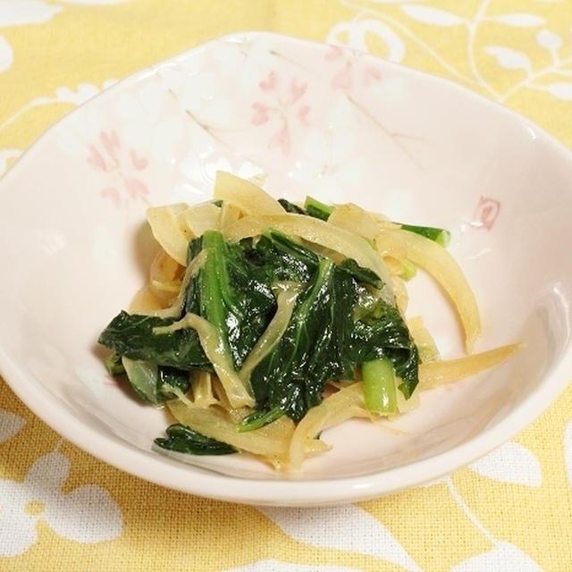 小松菜と玉ねぎのカレー炒め 調理時間5~15分
