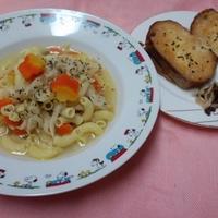 根野菜たっぷりスープパスタ(作り置き食材で)