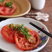 暑い日におすすめ♡のどが渇いたら*おろぽんドレのトマトサラダ♡