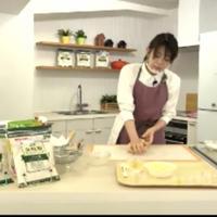 レシピブログオンラインイベント☆日清全粒粉パン用で「照り焼きチキン&きのこの全粒粉ピザ」