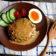 豆腐ハンバーグごまマヨソースと、レンジで一発*厚揚げと大豆の煮物