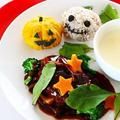 【動画】デミグラスハンバーグ ハロウィンバージョンの作り方・レシピ by 和田 良美さん