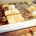 BRUNOですき焼き風肉豆腐