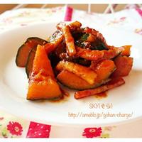 【甘辛ガーリックごはん】フライパンで*かぼちゃとベーコンの甘辛煮*