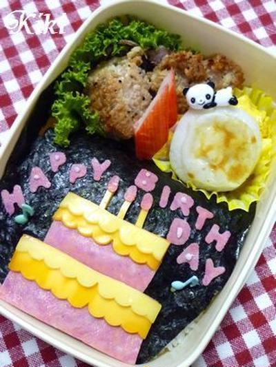 キャラ弁**Birthday cake