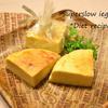 水切りヨーグルトのチーズケーキ