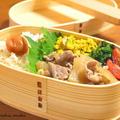 【今日のわっぱ弁当】豚肉と大根の生姜煮 by みぃさん