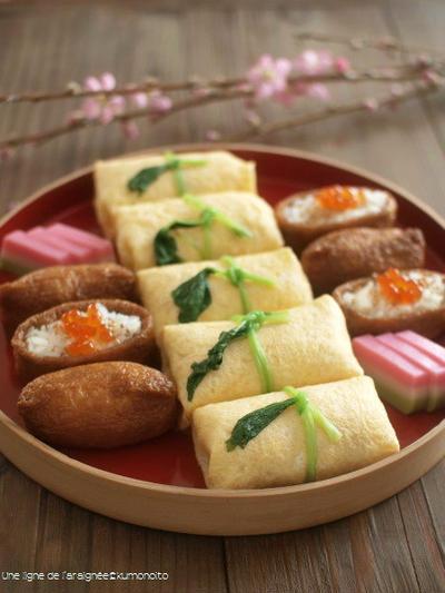 袱紗寿司・黒糖稲荷。
