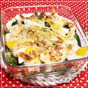 ★ゆで卵とブロッコリーのタルタルチーズ焼★