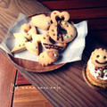 綺麗に出来る!サクサク型抜きクッキーレシピ♡