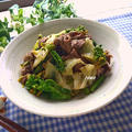 ニンニク香る♪しっかり食べて免疫力アップ!菜の花と牛肉のオイスターソース炒め