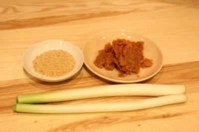 ネギ味噌作り